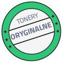 Tonery Canon oryginalne